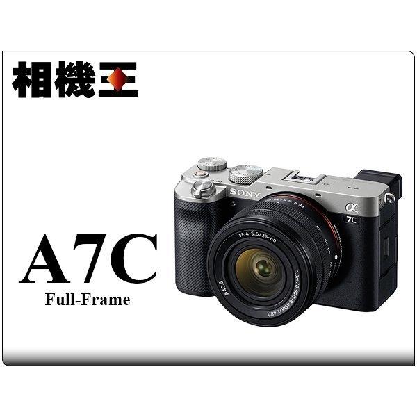 Sony A7CL 銀色〔含 28-60mm 鏡頭〕A7C 平行輸入