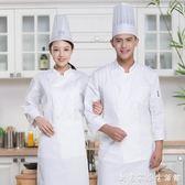 廚師工作服男女短袖長袖純白雙排扣後廚房飯店烘焙蛋糕面點師制服 創意家居生活館