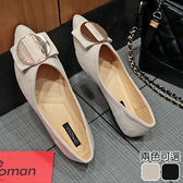 ★KEITH-WILL★ (預購) 女神同款舒適流線美身平底鞋