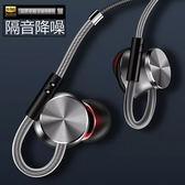 手機耳機5T原裝入耳式耳機線控重低音炮帶麥全民k歌通用耳塞