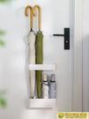 雨傘架 日式入戶家用置傘架壁掛收納柜架門后雨傘桶免打孔放傘置物架門口 向日葵