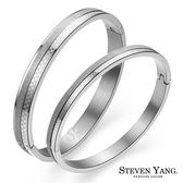 情侶手環STEVEN YANG西德鋼手環「夢想情人」送刻字 晶鑽砂紋 銀色款*單個價格*