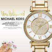 【人文行旅】Michael Kors | MK3332 美式奢華休閒女錶