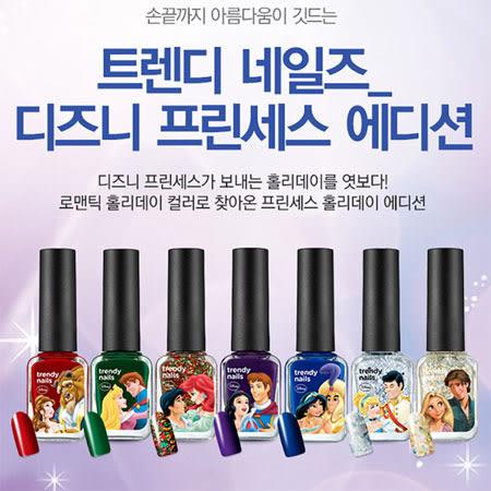 韓國 THE FACE SHOP 迪士尼聯名 王子公主指甲油 7ml 美女與野獸 小美人魚 白雪公主