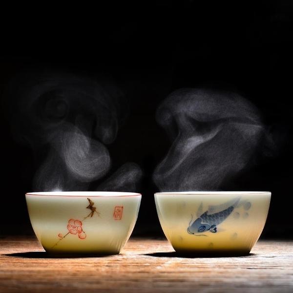 手繪陶瓷功夫茶杯主人個人品茗單杯青花瓷茶具【聚寶屋】