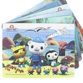 拼圖拼圖兒童紙質40片公主寶寶早教益智力玩具3-4-5-6-7歲男孩女孩 迎中秋全館85折