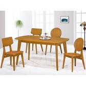 餐桌 PK-879-1 北歐橡木4尺餐桌 (不含椅子)【大眾家居舘】