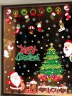 小C推薦 聖誕節裝飾窗貼櫥窗靜電貼紙飾品樹場景布置店面商場店鋪玻璃貼