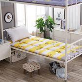 加厚床墊床褥單雙人1.8m1.5m1.2米床海綿榻榻米igo Chic七色堇