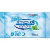 康乃馨冰肌力涼爽濕巾10片裝【康是美】