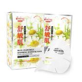 面膜專科-高效藍甘菊舒緩隱形面膜(10片/盒)/iSpring 大樹