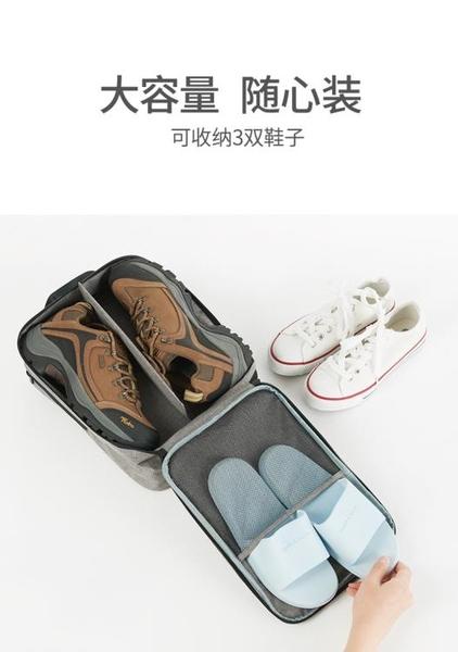 旅行鞋子收納袋 可收納三雙 一次滿足【狐狸跑跑】