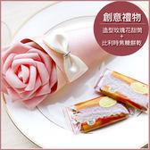 典雅粉玫瑰甜筒(附比利時焦糖餅乾X2片-需DIY裝入)-桌上禮 迎賓禮 幸福朵朵婚禮小物