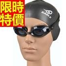 泳鏡-比賽防霧游泳浮潛蛙鏡5色56ab4【時尚巴黎】