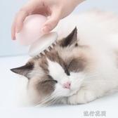 寵物梳毛刷尾巴生活水母按摩貓針梳子貓毛手套寵物刷狗狗用品去浮  【快速出貨】