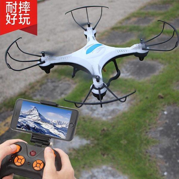 四軸飛行器遙控飛機耐摔無人機高清航拍飛行器航模直升機玩具男孩 卡布奇诺igo