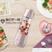 果汁機 ZITALEN真空果汁杯全自動迷果蔬榨汁機便攜式迷你保鮮小型多功能 居優佳品igo