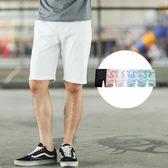 短褲 夏日舒適彈性素面抽繩休閒短褲【NB0228J】