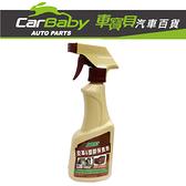 【車寶貝推薦】ABRO 皮革塑膠保養乳腊 LC-536