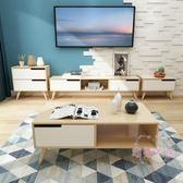 電視櫃實木現代簡約茶几櫃組合小戶型客廳臥室電視櫃套裝地櫃xw 全館85折