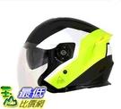[COSCO代購] W126821 Origine Palio 2.0 3/4 雙鏡片防護頭盔