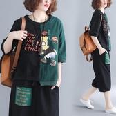 大碼女裝適合胖女人穿的上衣減齡心機顯瘦夏季mm洋氣時髦短袖t恤 快速出貨