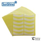 【SunShine】 6Z-2 植睫專用眼膜貼(100對) ( 形向Xingxiang 植睫專業工具)