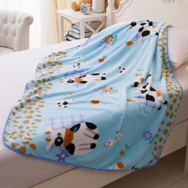 兒童毛毯 毛毯蓋毯兒童寶寶小毯子小被子推車防風毯四季通用【快速出貨八折搶購】