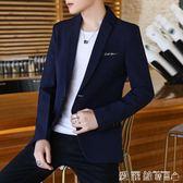 西裝外套男士夏季韓版修身青年帥氣純色小西服薄款單上衣外套潮流 【老闆大折扣】