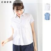 短袖襯衫 雙層棉紗 素色襯衫 現貨 免運費 日本品牌【coen】