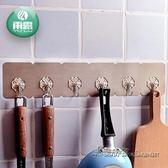 不銹鋼黏膠掛鉤創意迷你廚房墻壁收納架居家用品 【米蘭街頭】 igo