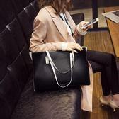 托特包單肩包女大包大容量托特包時尚女士手提包撞色女包 雙11搶先夠