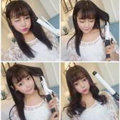 電捲髮棒陶瓷不傷髮韓國內扣大捲捲髮器小波浪神器懶人瀏海燙髮器