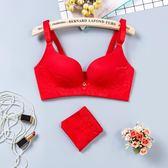 內衣女套裝無鋼圈聚攏小胸收副乳調整型性感本命年紅色向大大文胸 百搭潮品