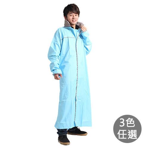 【雙龍牌】英倫超輕前開式雨衣 EUTD