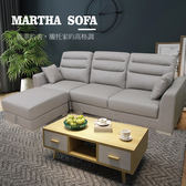 沙發 /  L型貓抓皮沙發 馬莎Martha (灰色)預購款1711 愛莎家居