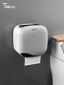 紙巾盒 衛生間紙巾盒廁所衛生紙置物架廁紙盒免打孔防水卷紙筒創意抽紙盒 8號店