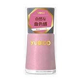 YUBICO 指甲油 (豆沙歐蕾) (12mL)