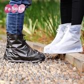 雨鞋套防滑加厚底耐磨成人高筒男女雨天防水防雨透明學生戶外