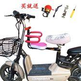 電動車兒童座椅前置自行車前置座椅寶寶座椅可折疊山地車前置座椅 智聯igo