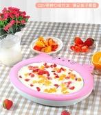 炒優酪乳機家用炒冰機diy自製炒霜淇淋機兒童炒冰盤小型迷你免插電