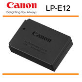 3C LiFe CANON LP-E12 原廠電池 LPE12 全新 裸裝 原電 EOS 100D M M2 M10 適用