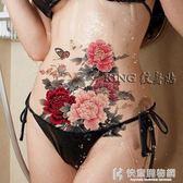 紋身貼防水女持久影樓大圖古裝寫真粉色紅色牡丹花後背 快意購物網