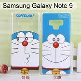 哆啦A夢空壓氣墊軟殼 Samsung Galaxy Note 9 (6.4吋) 小叮噹【正版授權】