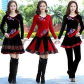廣場舞服裝洋裝  服裝套裝中老年舞蹈服女成人跳舞衣秋冬季 宜室家居