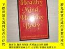 二手書博民逛書店HEALTHY罕見MIND HEALTHY BODY【2335】Y10970 A VEDANTA KESARI