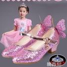 女童公主鞋 女童春款公主鞋春秋時尚新款學生演出皮鞋水晶鞋小女孩高跟鞋 韓菲兒