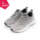 【A.MOUR 經典手工鞋】運動鞋系列-金蔥灰 / 運動鞋 / 嚴選布料 / 柔軟透氣 / DH-9113