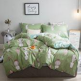童話風舒柔床包被套組-雙人-仙人掌綠