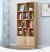 簡約現代書架簡易書櫃書櫥落地自由組合兒童置物架儲物櫃子帶門qm    JSY時尚屋